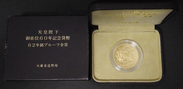 天皇陛下御在位60年10万円金貨(昭和)2