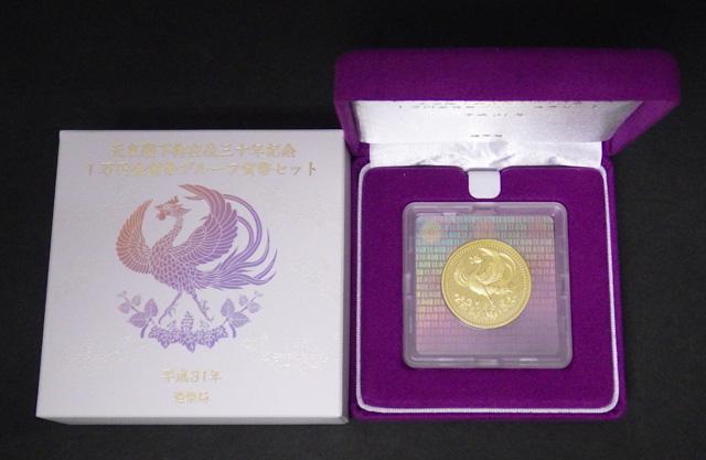 天皇陛下御在位30年記念1万円金貨(平成)