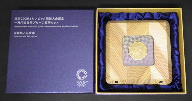 オリンピック関連の記念金貨の種類の説明