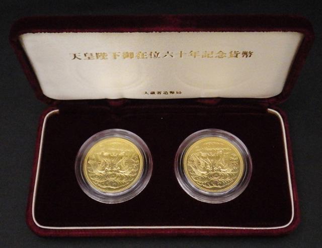 天皇陛下御在位60年10万円金貨(昭和)1