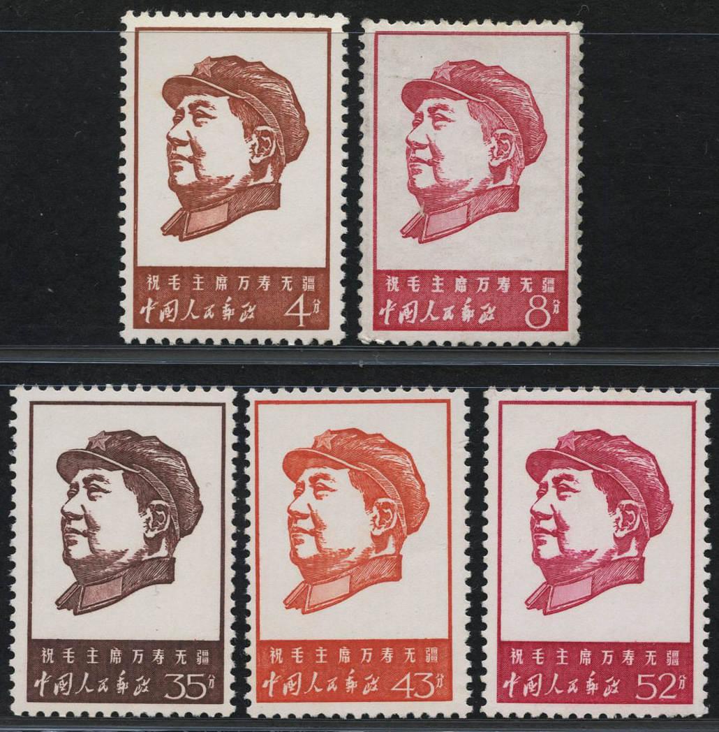 (文4) 毛主席像(中国共産党46年)(文4) 毛主席像(中国共産党46年)
